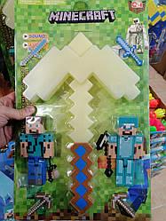 """Игровой набор с оружием и фигурками майнкрафт """"Minecraft"""", желтая кирка JL18334B-2"""