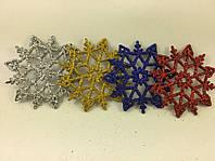 Новогодняя игрушка 4 цвета (снежинка 11см)