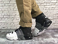 Кроссовки мужские Nike Air More Uptempo ЗИМА в стиле найк аптемпо НА МЕХУ (Реплика ААА+)