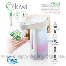 Дозатор KiwiKSD-9922 для антисептика и мила,сенсорный диспенсер Kiwi 330мл.