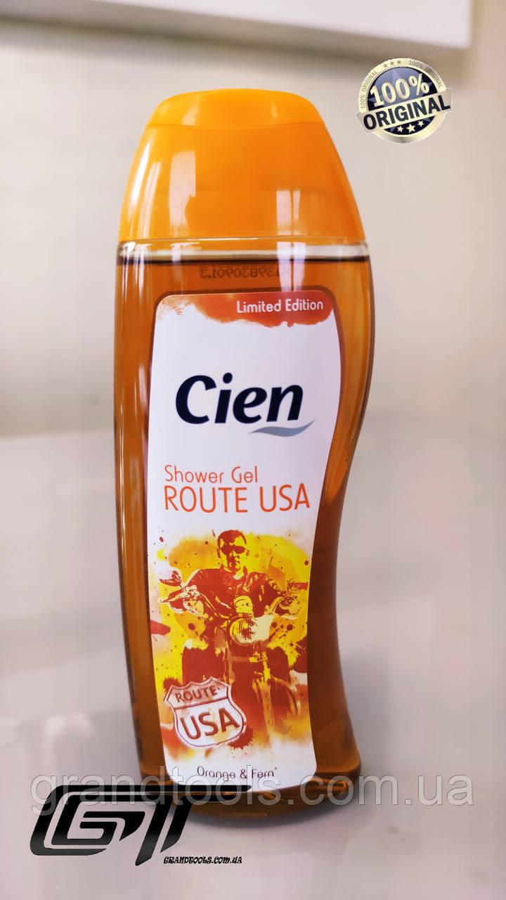 Гель для душу Cien Route Usa 300мл Оригінал Німеччина
