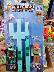 """Игровой набор с оружием и фигурками майнкрафт """"Minecraft"""", тризубец JL19013-2"""