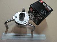 Съемник масляного фильтра, краб . DK2806-8B