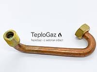 Трубка медная водяного узла Termet G19-01 (латунный водяной узел)
