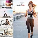 Пояс-корсет для підтримки spini PowerPlay 4305 Чорно-сірий 90*24 см, фото 5