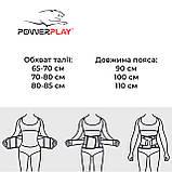 Пояс-корсет для підтримки spini PowerPlay 4305 Чорно-сірий 90*24 см, фото 9