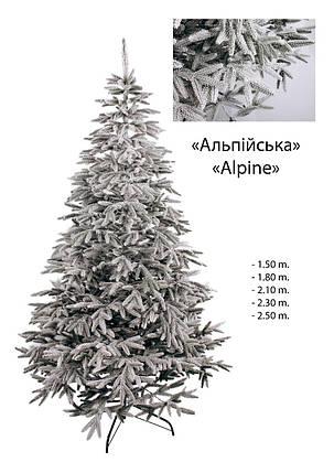 Ялинка лита Альпійська зелена Засніжена 2.30 м, фото 2