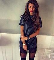 Женское платье эко кожа +кружево
