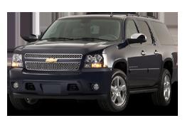 Коврики в салон для Chevrolet (Шевроле) Suburban 2000-2006