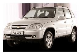 Коврики в салон для Chevrolet (Шевроле) Niva 2 2009+