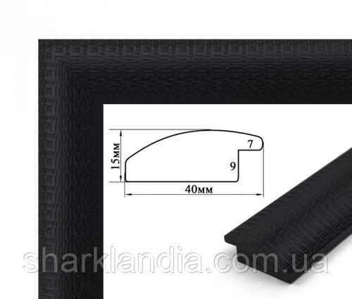 Багетная рамка (черная рельефная 4,5 см)