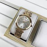 Guardo 011379-5 Cuprum-White, фото 2
