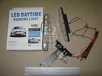 Огни ходовые DRL-ARP-6-5050-c функцией притухания. DRL-ARP 6-5050