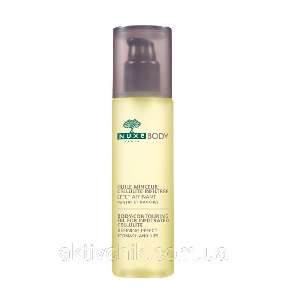 Масажне дренажний масло для схуднення Nuxe Body Contouring Oil For Infiltrated Cellulite Nuxe Body