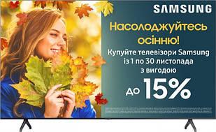 Телевізор SAMSUNG UE70TU7100UXUA