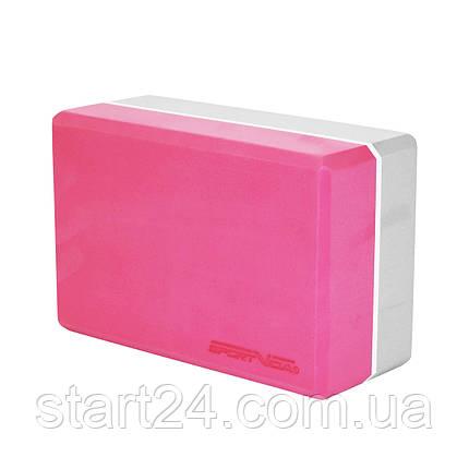 Блок для йоги двухцветный SportVida SV-HK0336 Pink/Grey, фото 2