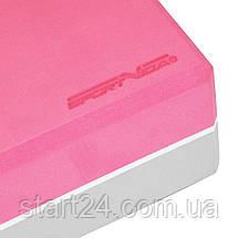 Блок для йоги двухцветный SportVida SV-HK0336 Pink/Grey, фото 3