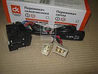 Переключатель поворотов, света КАМАЗ ЕВРО . 6602.3709