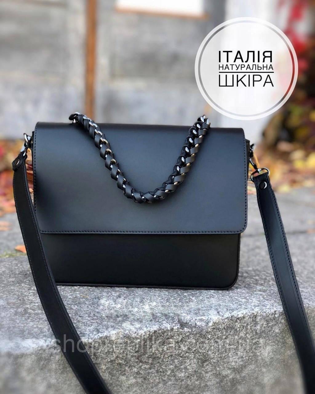 Женские сумки из кожи Италия Вера Пелле  Итальянская сумка через плечо кроссбоди  df265f3