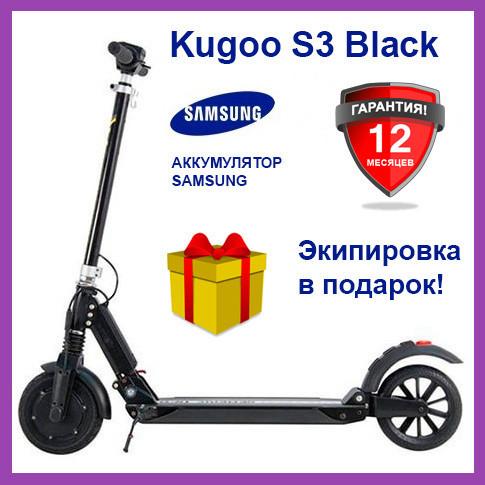 Электросамокат Jilong KUGOO S3 оригинал (Черный) +Сумка в ПОДАРОК