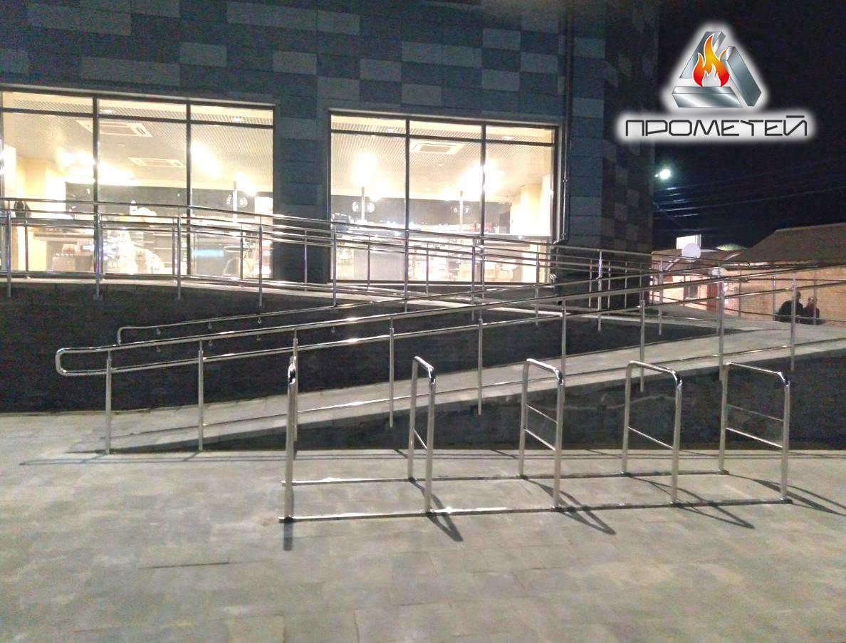 Перила/огорожі з подвійним поручнем пандусів для супермаркету з нержавіючої сталі AISI 304