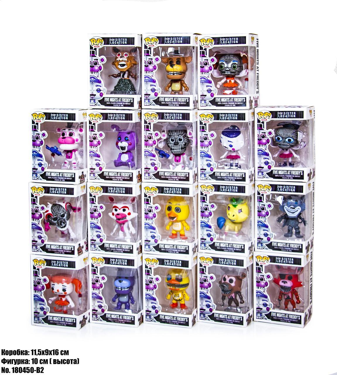 Игрушки POP Монстры 148450-2B