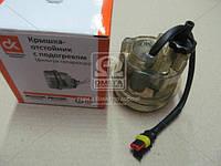 Крышка-отстойник фильтра сепаратора PL270/420 с подогревом (24V, 120W) . PL270/420-H120