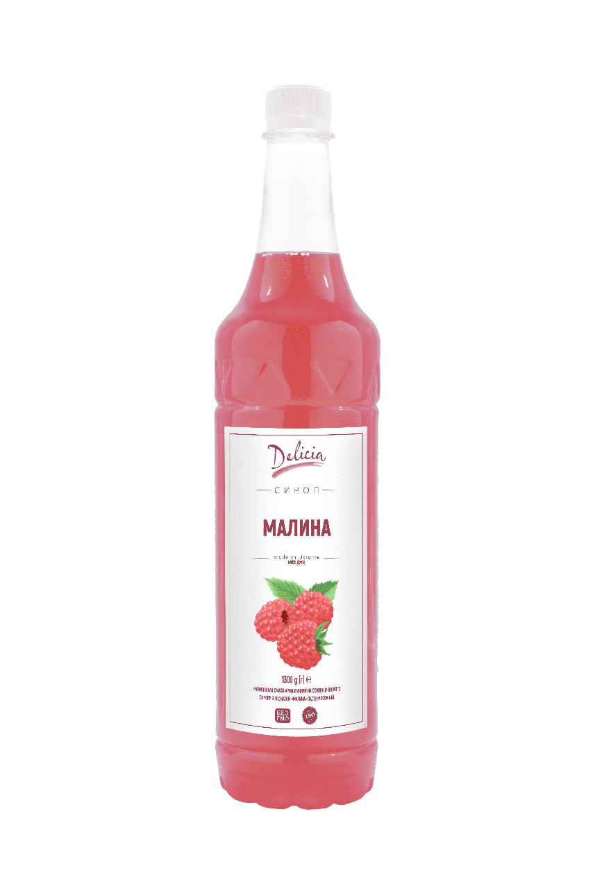 Сироп Малина Delicia 1300 г