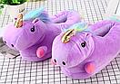 Детские домашние тапки единороги фиолетовые с лапками для кигуруми ktai0140, фото 3