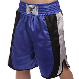 Трусы боксерские EVERLAST синие ZB-6143, L