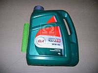 Масло трансмиссионное LUXE CLASSIC 80W-85 GL-4 (Канистра 4л). 537