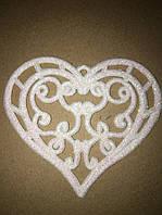 Новогодняя игрушка сердце (снежинка 11см)