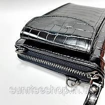 Клатч кошелёк, фото 3