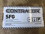 Пистолет абразивоструйный эжекторный SFG с соплом, фото 3