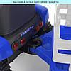 Детский электромобиль трактор M 4479 EBLR-4 с прицепом, фото 4