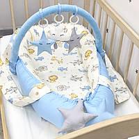 Кокон, гнездышко для новорожденных, кокон-гнездышко с дугой и игрушками, кокон для мальчика