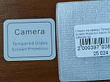 Защитное стекло на камеру Tempered Glass Screen Protector  Xiaomi Redmi 8 / Redmi 8A, фото 2
