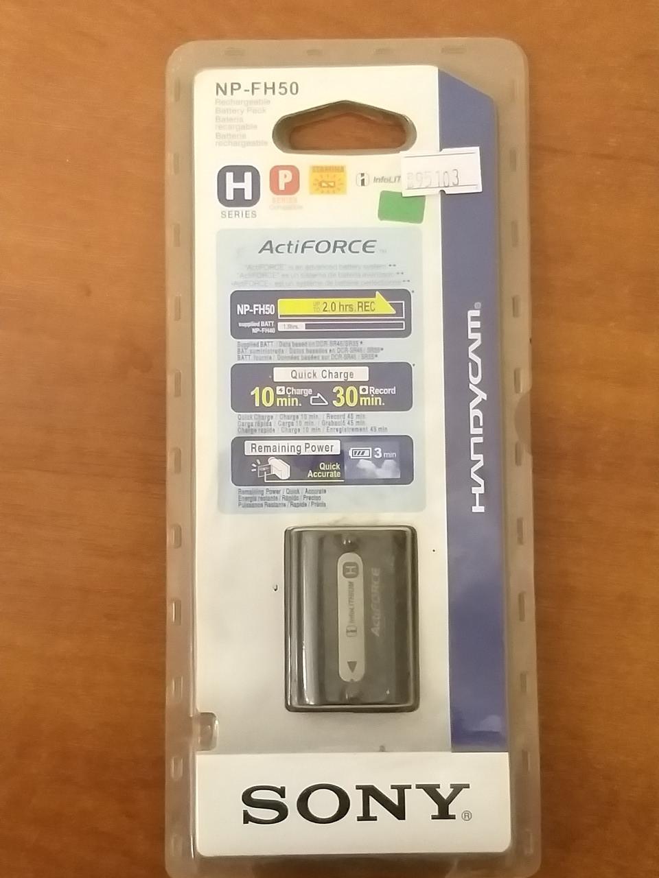 Аккумуляторная батарея SONY NP-FH 50