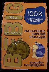Макароны без глютена Улитки рисово-кукурузные BEBIG (300 грамм)