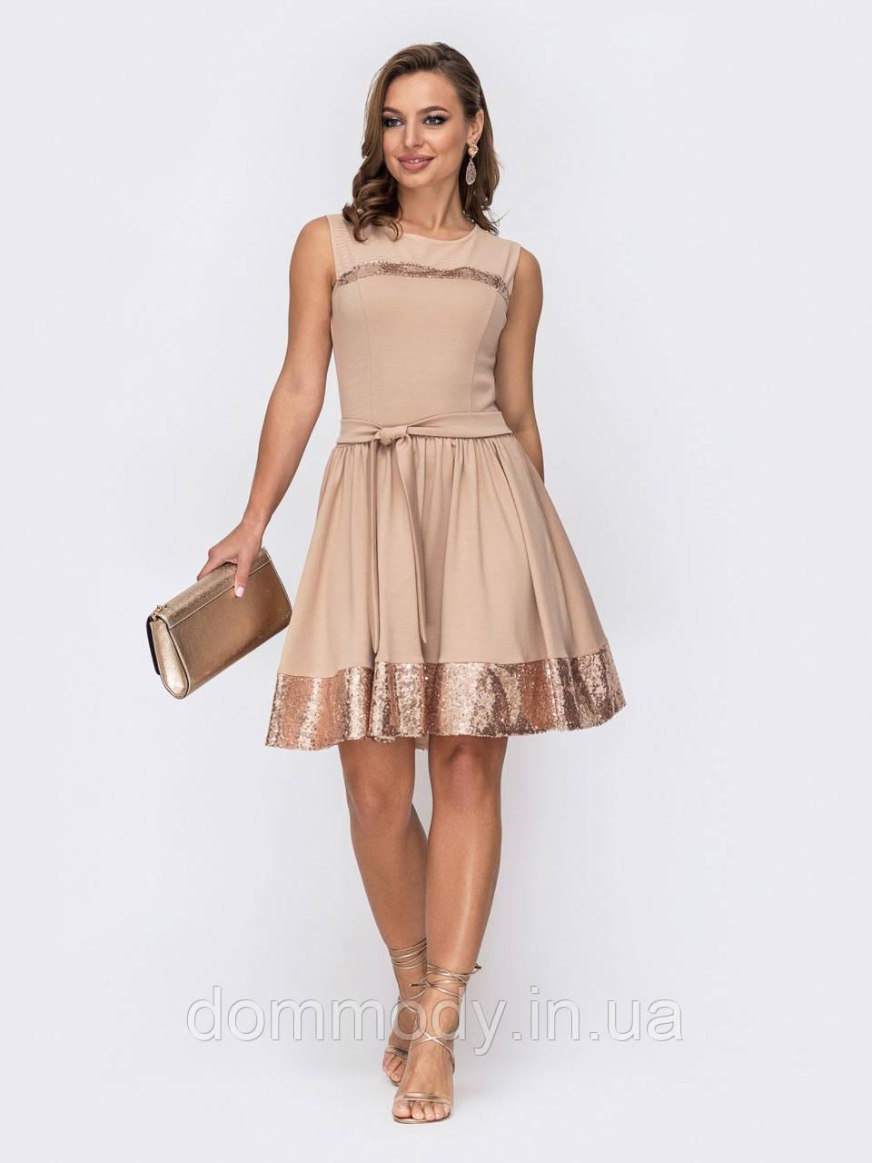 Платье женское Alice beige