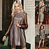 Р 42-48 Блестящее платье трапеция с прозрачным верхом 22908