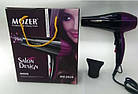 Профессиональный фен Mozer Фен мозер вентус Фены для волос, фото 3