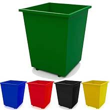 Мусорный бак для отходов. Урна, мусорник, контейнер. Любой Цвет.