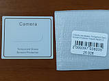 Захисне скло на камеру Tempered Glass Screen Protector Xiaomi Redmi 9, фото 2