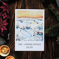 """Открытка """"Зима"""". Новогодняя открытка. Three Bananas Новый год, фото 1"""