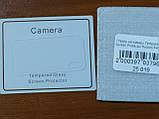 Защитное стекло на камеру Tempered Glass Screen Protector  Huawei  P40, фото 2