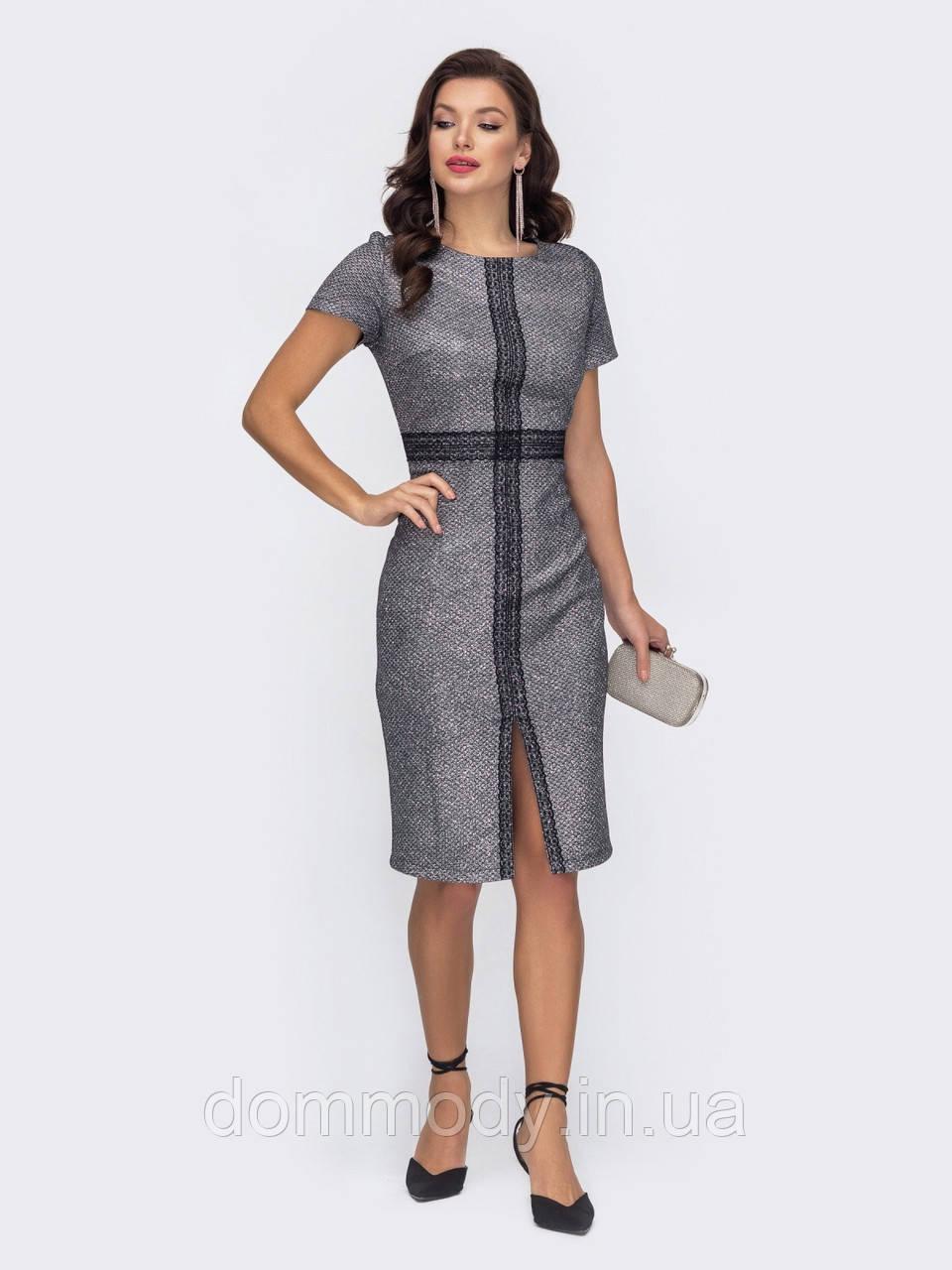 Платье женское Vivian lurex