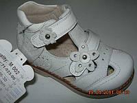 Туфли ортопедические летняя детская обувь Мими Ортопедик (лето) #002-71