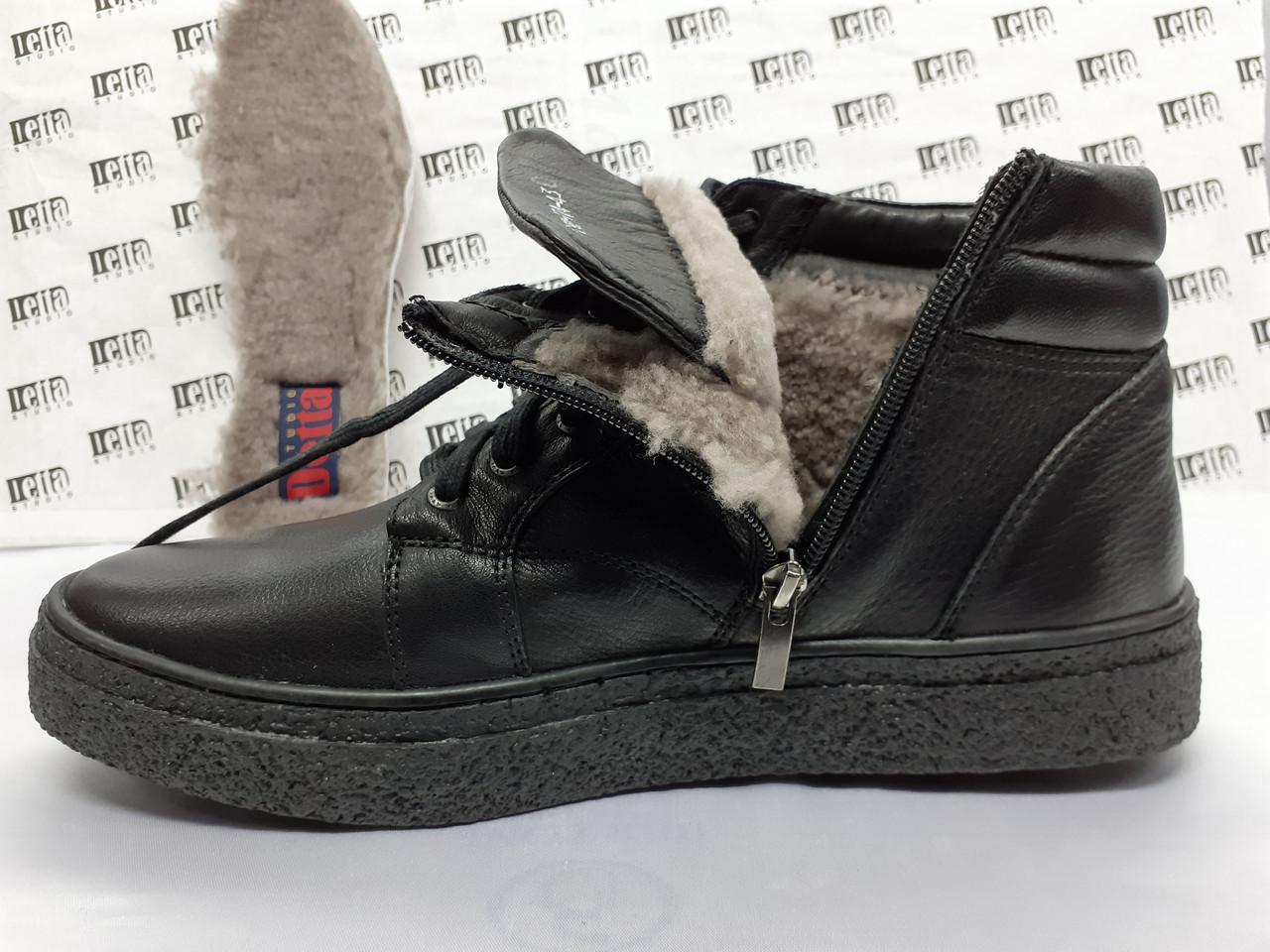 Зимние кожаные ботинки под кеды на цигейке на молнии Detta