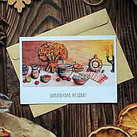 """Открытка """"Затишного різдва"""". Рождественская открытка. Three Bananas Новый год, фото 1"""